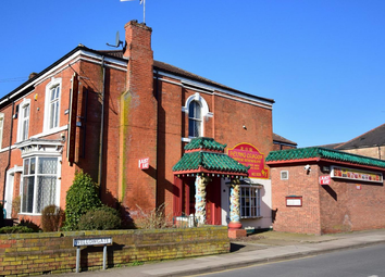 Thumbnail Commercial property for sale in Beijing Dragon Chinese Restaurant, 29 Abbey Road, Grimsby, South Humberside