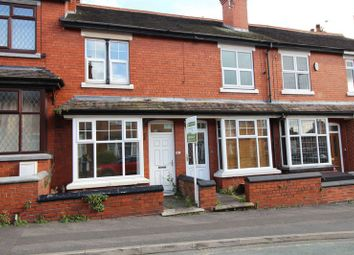 2 bed terraced house for sale in New Street, Uttoxeter ST14