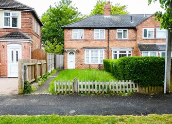Thumbnail 3 bedroom end terrace house to rent in Arkley Road, Hall Green, Birmingham