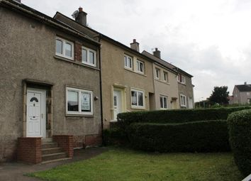 Thumbnail 2 bed end terrace house to rent in Calderwood Drive, Baillieston, Glasgow
