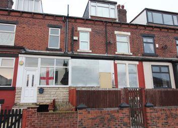 2 bed terraced house for sale in Garton Avenue, Leeds LS9