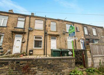 Thumbnail 1 bedroom terraced house for sale in Albert Street, Queensbury, Bradford