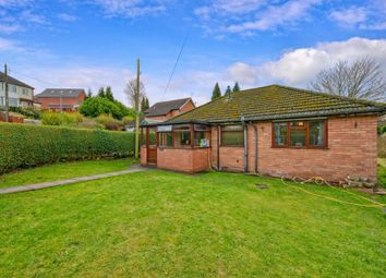 Thumbnail 2 bed bungalow for sale in Station Fields, Oakengates