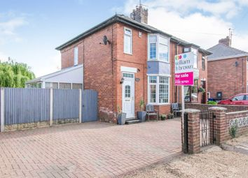 Thumbnail Semi-detached house for sale in Hornsby Road, Armthorpe, Doncaster