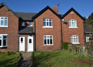 Thumbnail 2 bedroom terraced house to rent in Stripe Road, Tickhill, Doncaster