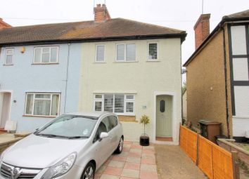 Thumbnail 2 bed end terrace house for sale in Frederick Road, Sutton
