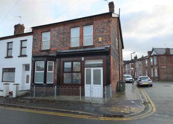 Thumbnail 3 bedroom flat for sale in Woodchurch Lane, Prenton, Birkenhead