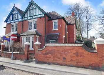 Thumbnail 5 bed property for sale in Main Street, Long Eaton, Nottingham