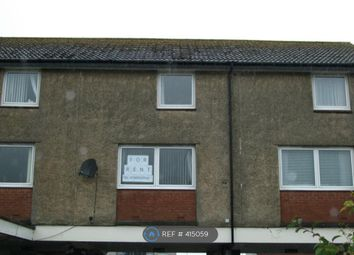 Thumbnail 2 bed maisonette to rent in Chestnut Drive, Girvan