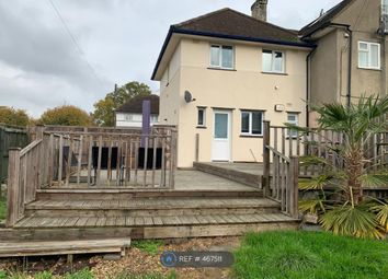 Thumbnail 3 bed end terrace house to rent in Haldon View, Chudleigh, Newton Abbot