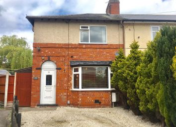 Thumbnail 3 bed semi-detached house for sale in Whitehouse Crescent, Nuneaton