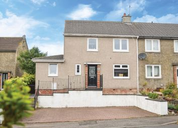 Thumbnail 4 bed property for sale in Barrs Road, Cardross, Argyll And Bute