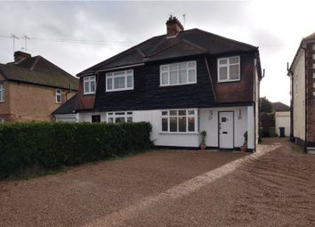 Thumbnail 3 bed semi-detached house for sale in Moorfield Road, Denham Green, Buckinghamshire