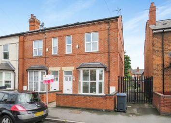 Thumbnail 4 bed end terrace house for sale in Harbury Road, Balsall Heath, Birmingham