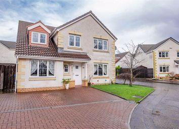 Thumbnail 5 bed detached house for sale in Hogan Place, Dennyloanhead, Bonnybridge, Stirlingshire