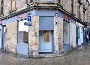 Thumbnail Retail premises to let in South Melville Lane, Falkirk