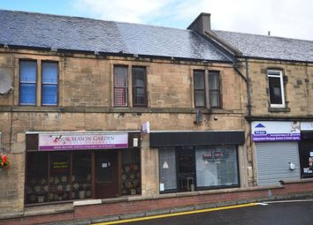 Thumbnail 1 bed flat to rent in Mary Street, Laurieston, Falkirk