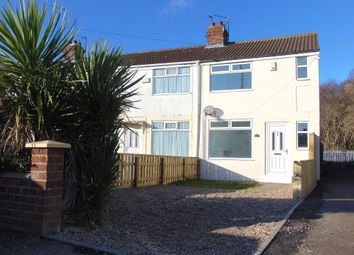 Thumbnail 2 bed end terrace house for sale in Cardigan Road, Anlaby Road, Hull
