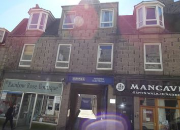 Thumbnail 2 bedroom flat to rent in High Street, Fraserburgh, Aberdeenshire