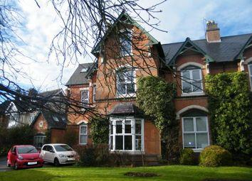 Thumbnail 1 bed flat for sale in Naden Green, 74-76 Middleton Hall Road, Birmingham, West Midlands