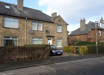Thumbnail 2 bed terraced house to rent in Chesser Loan, Slateford, Edinburgh