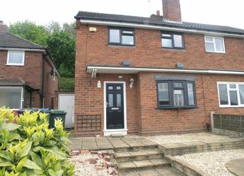Thumbnail 2 bed semi-detached house for sale in Highams Close, Rowley Regis
