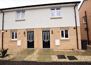 Thumbnail 3 bed end terrace house for sale in Galashiels Avenue, Airdrie