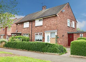 Thumbnail 2 bed semi-detached house for sale in Holm Garth Drive, Hull