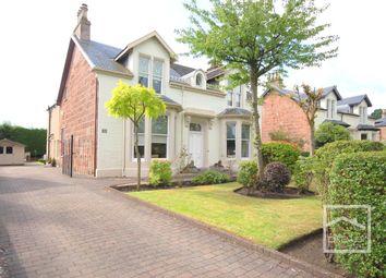 Thumbnail 3 bed semi-detached house for sale in Douglas Gardens, Uddingston, Glasgow