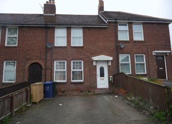 Thumbnail 2 bed terraced house for sale in Fergusons Lane, Denton Burn, Newcastle Upon Tyne