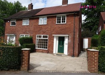 Thumbnail 2 bed semi-detached house to rent in Sandringham Green, Moortown, Leeds