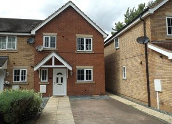 Thumbnail 3 bed end terrace house to rent in Loxley Close, Hucknall