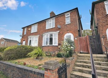 4 bed semi-detached house for sale in Glendon Road, Rothwell, Kettering NN14