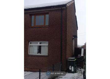 Thumbnail 2 bed flat to rent in Lamont Crescent, Cumnock