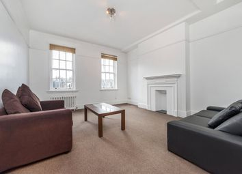 Thumbnail 2 bed property to rent in Chalfont Court, Baker Street, London