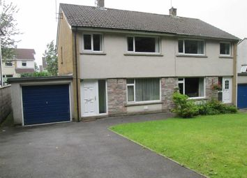Thumbnail 3 bed semi-detached house to rent in Towers Lane, Cockermouth