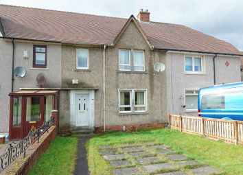 Thumbnail 3 bed property for sale in Howletnest Road, Craigneuk, Airdrie, North Lanarkshire