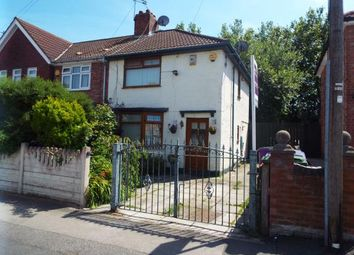 Thumbnail 3 bed end terrace house for sale in Acanthus Road, Stoneycroft, Liverpool, Merseyside