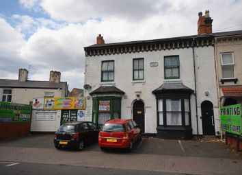 Thumbnail 4 bed property for sale in Wordsworth Road, Small Heath, Birmingham