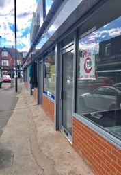 Thumbnail Retail premises to let in , Sparkhill