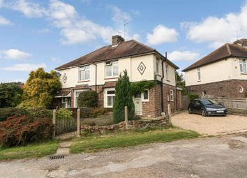 3 bed semi-detached house for sale in Chesworth Crescent, Horsham RH13