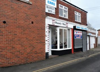 Thumbnail Retail premises for sale in West View, Forest Hall, Newcastle Upon Tyne