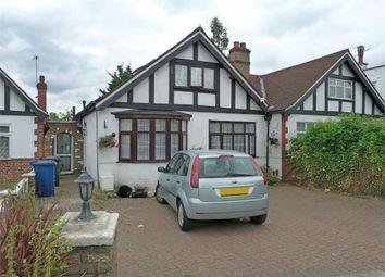 Thumbnail 3 bed property for sale in Mandeville Road, Northolt