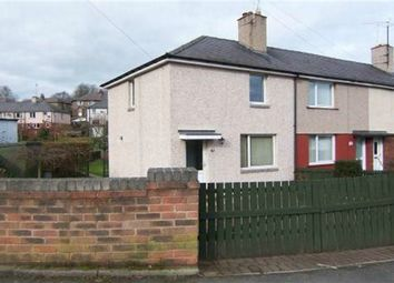 Thumbnail 2 bed end terrace house to rent in 61 Wetheriggs Rise, Penrith, Cumbria