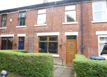 Thumbnail 3 bed terraced house for sale in Alice Avenue, Leyland