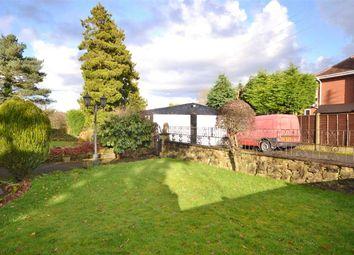 Thumbnail Land for sale in Building Plot Adjacent To Dene Cottage, Pear Tree Lane, Euxton, Chorley