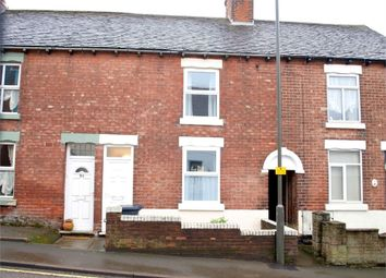 Thumbnail 3 bed terraced house for sale in High Street, Newhall, Swadlincote, Derbyshire