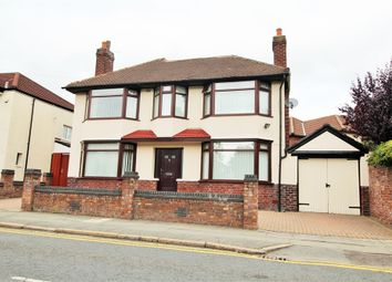 Thumbnail 3 bed detached house for sale in Honeys Green Lane, West Derby, Liverpool, Merseyside