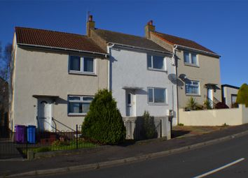 Thumbnail 2 bed terraced house for sale in 28 Mossgiel Road, Saltcoats
