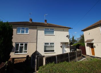 Thumbnail 2 bed semi-detached house for sale in Ilford Road, Kingsway, Derby